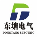 郴州市东塘电气设备有限公司
