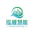 天津泓威智慧能源科技冠br88体育