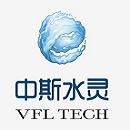 北京中斯水灵水处理技术有限公司