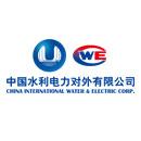 中国水利电力对外有限公司