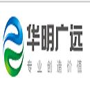北京华明广远环境科技有限公司