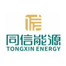 河南省同信电力工程有限公司