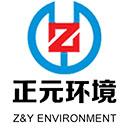 武汉正元环境科技股份有限公司