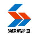 陕西建工安装集团新能源有限公司
