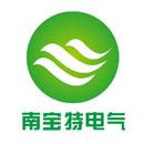广西南宝特电气制造有限公司