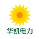 浙江华凯电力工程有限公司