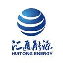 内蒙古汇通能源卓资风力发电有限公司