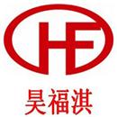 https://static.bjx.com.cn/company-logo/2018/06/15/2018061517230395_360541.png