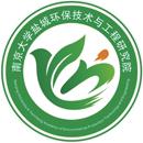 南京大学盐城环保技术与工程研究院