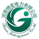 河南锦宏电力有限公司