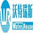 北京沃特瑞斯科技发展有限公司