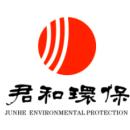 四川君和环保股份有限公司