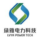 江苏绿雅电力科技有限公司