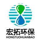 北京北方宏拓环保设备制造有限公司