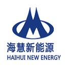 山东海慧新能源科技有限公司