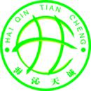 广西海沁天诚技术检测服务有限公司