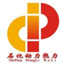 惠州大亚湾石化动力热力有限公司