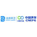 北京南宫生物质能源有限公司
