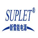 北京新雷能科技股份有限公司