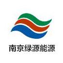 南京绿源能源科技有限公司