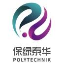 广东保绿泰华生物能源有限公司