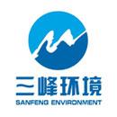 汕尾三峰环保发电有限公司