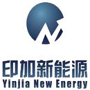 江苏印加新能源科技股份有限公司
