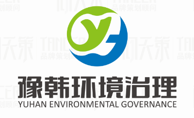 河南豫韩环境治理股份有限公司