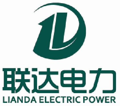 江苏联达电力有限公司