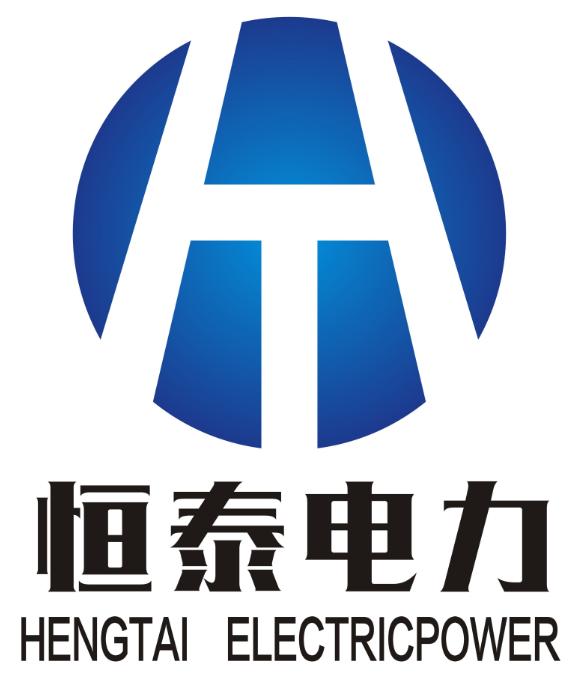 江西恒泰电力勘测设计有限公司