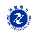 山西驰捷电力科技有限公司