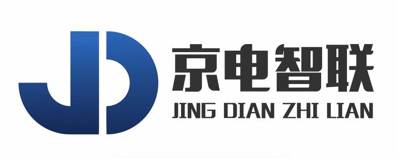 北京京电智联电力技术咨询有限公司