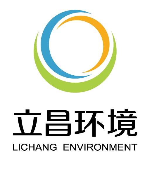 上海立昌环境工程股份有限公司