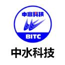 北京中水科水电科技开发有限公司