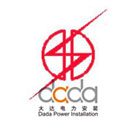 杭州大达电力安装有限公司