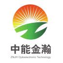 北京中能金瀚能源技术有限公司