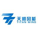 苏州天顺风电叶片技术有限公司
