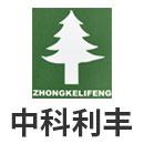 北京中科利丰科技有限公司