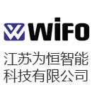 江苏为恒智能科技有限公司