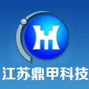 江苏鼎甲科技有限公司