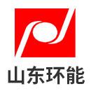 山东省环能设计院股份有限公司