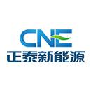 浙江正泰新能源开发有限公司