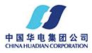 华电国际电力股份有限公司山东分公司