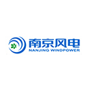 南京风电科技有限公司