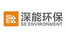 深圳市能源环保有限公司