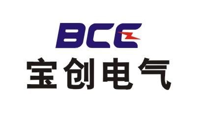 深圳市宝创电气有限公司