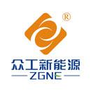 广东众工新能源科技有限公司