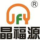 https://static.bjx.com.cn/company-logo/2018/07/13/2018071317281715_849384.jpg