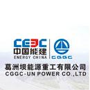 葛洲坝能源重工有限公司