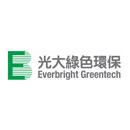 光大环保(苏州)固废处置有限公司